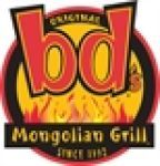 BD's Mongolian Grill Coupon Codes & Deals