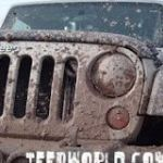 JeepWorld.com coupon codes